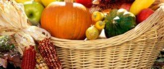 Сбор урожая в сентябре по лунному календарю