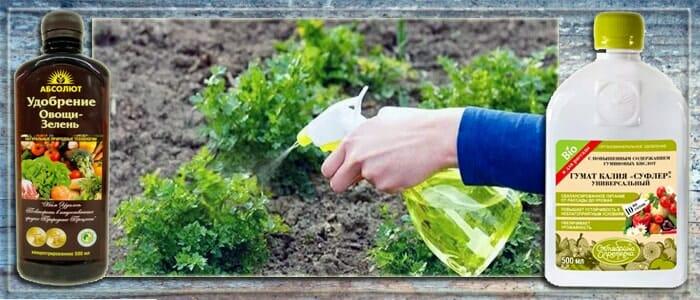 Удобрения для зеленных культур