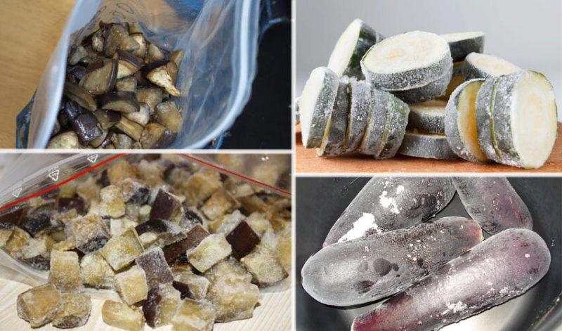 Замораживаем баклажаны дома